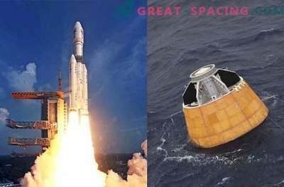 India on edukalt käivitanud uue põlvkonna raketi
