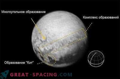 Nevidni svet Plutona