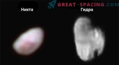 New Horizons saatis pilte kahest muust Pluto satelliidist: Nyx ja Hydra